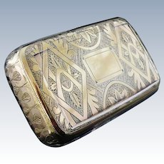 Antique Silver Gilt Snuff Box, Joseph Willmore, Birmingham 1809