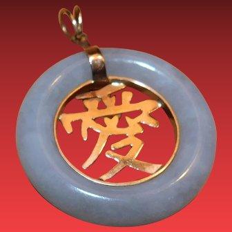 Vintage 14kt Gold Plated Jadite Pendant