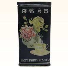 Best Formosa Tea Tin Great Graphics