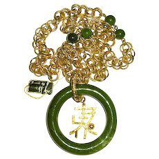 """Hobe' Faux Jade Pendant 25"""" Necklace - Brand New from 1970's - MOVING SALE PRICE"""