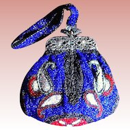 French Beaded Bag with Continental Silver Filigree Frame ~ Wild Surrealistic Design