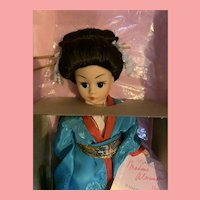 Madame Alexander Madame Butterfly Doll Marshall Fields Exclusive MIB