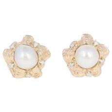 South Seas Cultured Pearl & Diamond Cufflinks - 14k Yellow Gold Shells .30ctw