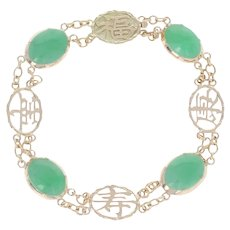 "Oval Cabochon Cut Jadeite Bracelet 8"" - 14k Yellow Gold Chinese Character Link"