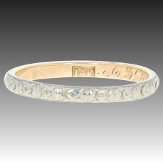 Art Deco Wedding Band - 14k White & Yellow Gold Etched Vintage Ring 1920s-30s