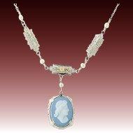 """Art Deco Carved Hardstone Banded Agate Necklace 18 1/2"""" - 14k Gold Vintage"""