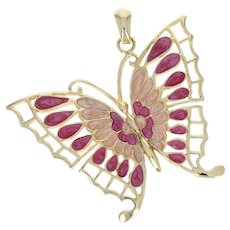 Enameled Butterfly Pendant - 18k Yellow Gold Pink & Peach Women's Gift