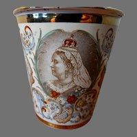 Diamond Jubilee Queen Victoria Enameled Beaker Tumbler