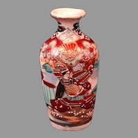 Satsuma Kyoto Moriage Pottery Vase Cabinet Miniature Dollhouse Antique