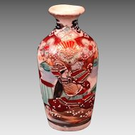 Satsuma Kyoto Moriage Pottery Vase Cabinet Miniature Dollhouse Antique