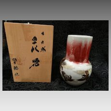 Fine Mid Century Japanese Art Pottery Vase Signed With Original Character Signed Tomobako Wooden Box
