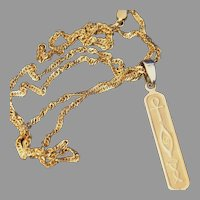 Milor Italy Necklace 14J Gold Pendant and 18K Gold Chain