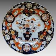 "Early Mason's Imari Ironstone Plate 10.25"" Circa 1820"