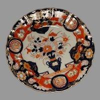 Set of 6 Mason's Imari Dinner Plates Circa 1820-1830
