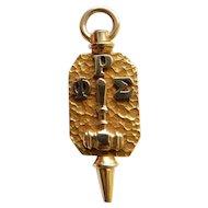 10KT Phi Rho Sigma Gavel 1942-1943 Watch Fob Pendant Badge Gold 10K Medical Sorority Vintage