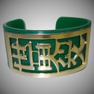 Vintage Green Lucite Cuff Bracelet with Asian Theme