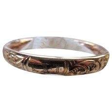 Antique Repousse Gold Fill Bangle Bracelet