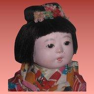 "ENDEARING 10"" Vintage C. 1940's All Original Paper Mache Japanese Little Girl Doll!"