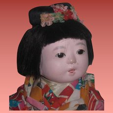 "ENDEARING 10"" Vintage C. 1940's All Original Paper Mache Japanese Little Girl Doll!"