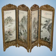 """SMALL ASIAN SCREEN - 9"""" wide x 6"""" tall - Lovely Frame with Dragons - Lovely Scenery!!"""