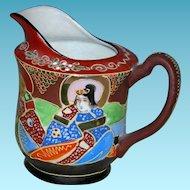 "SATSUMA MORIAGE - CREAMER - Japanese Porcelain - 4 1/2"" Tall - Raised Design - Vintage - Pretty Pictures!!"