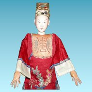 CHINESE OPERA DOLL - Original Headdress, Clothes & Shoes - 10""