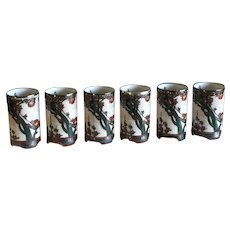 Set Of Six Kutani Ware Sake Cups