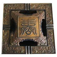 Antique Japanese Cold Painted Cast Iron Ashtray Art Nouveau Era Cigarettes / Cigars
