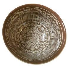 Elegant Signed Japanese Porcelain Bowl