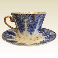 Vintage Signed USSR Gilt Cobalt  Blue & White Porcelain Teacup & Saucer