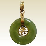 Fine 14K Natural Jade Medallion Pendant