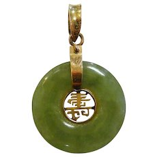 Fine 14K Natural Jade Medallion Pendant - Red Tag Sale Item