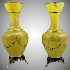 Franz Wagner, Ulrichsthal, Bohemian Art Glass Vases with metal mounts, ca. 1890s ORIGINAL PAPER LABELS!