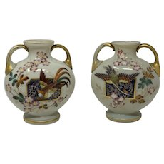 Harrach Art Nouveau Custard Glass Pair of Vases, Enameled, Marked, ca. 1890