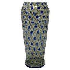 """Daum Freres Intercalaire """"Resille"""" Art Nouveau Glass Vase, ca. 1920"""