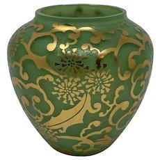 Loetz Acid Cutback Art Glass Vase, ca. 1915