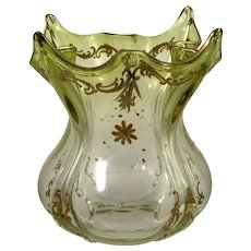 Harrach Art Nouveau Glass Vase, PN 1647/3, ca. 1900