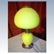 Wonderful Yellow Glass Signed Bellova Boudoir Lamp