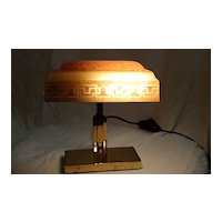 Very Rare Form Emeralite #7 Desk Lamp