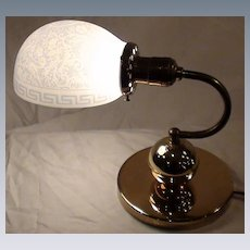 Bellova Lamp with Etched Blue Shade