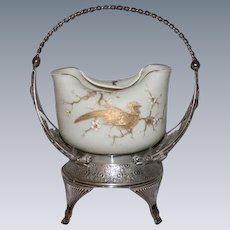 WOW!! Fancy  Hartford #984 Aesthetic  Brides Basket ~ Dated June 18, 1891 ~  RARE Cream Colored Satin Art Glass Folded Bowl with Elaborate Enamel Bird and Branch Hand Enameling