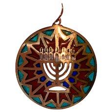 Vintage 14K Gold Plique-à-jour Judaica Charm