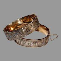 WIDE Victorian BANGLE BRACELETS - 14K Gold / Greek Key Design / pair
