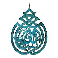 Antique ENAMEL MEDALLION / Pendant / Islamic CALLIGRAPHY - Blue Enamel & Silver / Massive Size