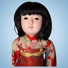 Japanese Ichimatsu Doll 15 inches