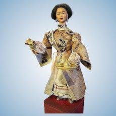 "Lambert Automaton Chinese Tea Server ""Chinois Verseuse"""