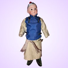 Chinese Boy Doll French Bisque