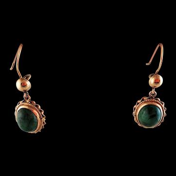 Mid Century Modern 14 Karat Gold JADE Earrings