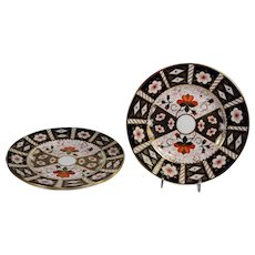 Royal Crown Derby 3 Salad Plates Pattern 2451 Traditional Imari