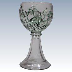 Rare Orrefors Aquarium Grall Vase Unusual Form